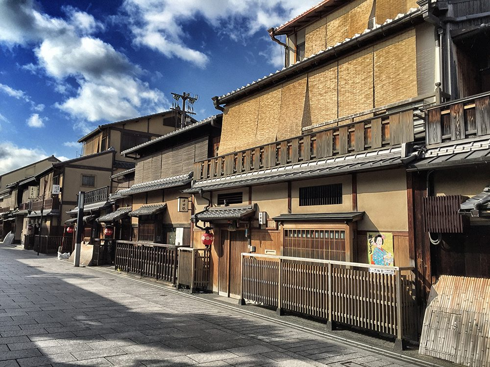 C Kyoto streets (10)