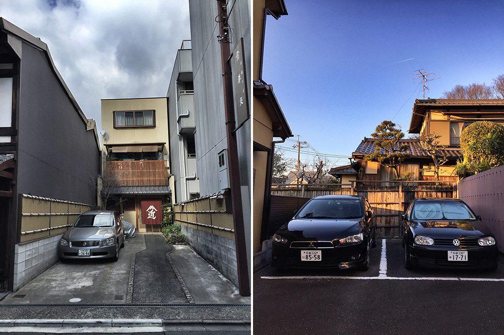 C Kyoto streets (12)