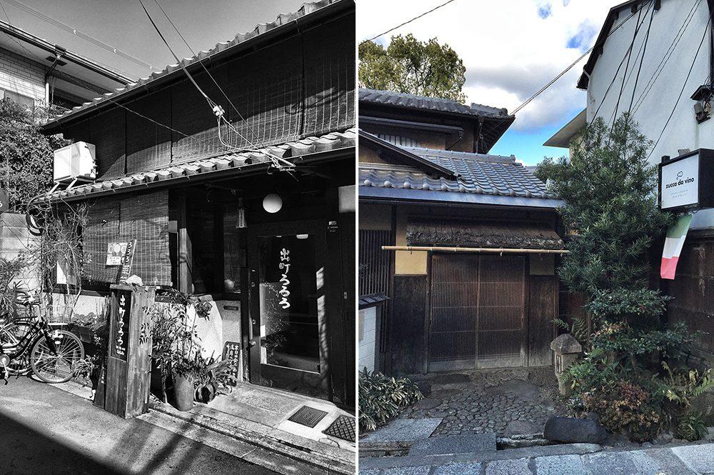 C Kyoto streets (14)