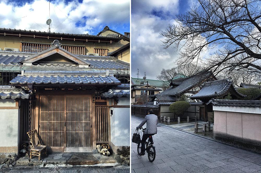 C Kyoto streets (15)