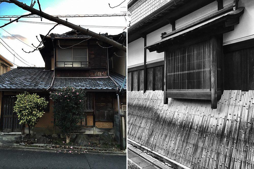 C Kyoto streets (17)