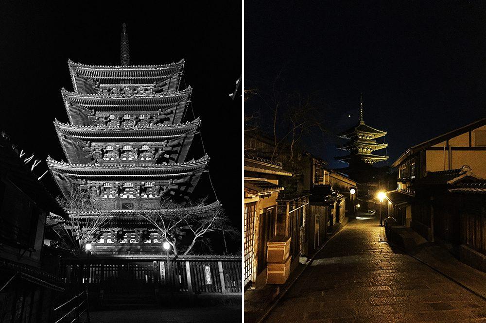 C Kyoto streets (27)
