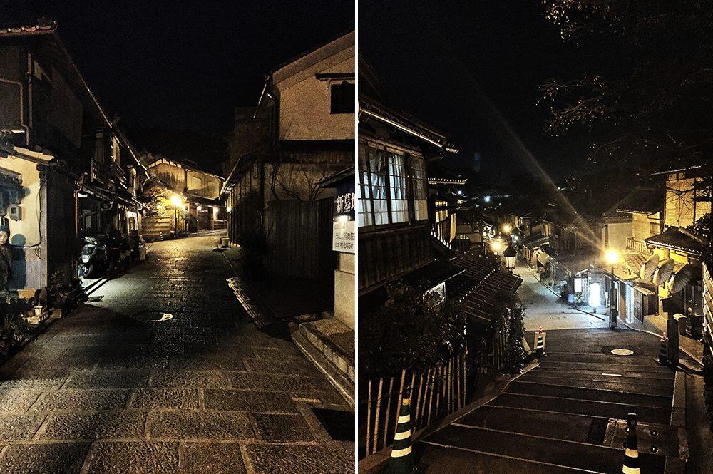 C Kyoto streets (28)