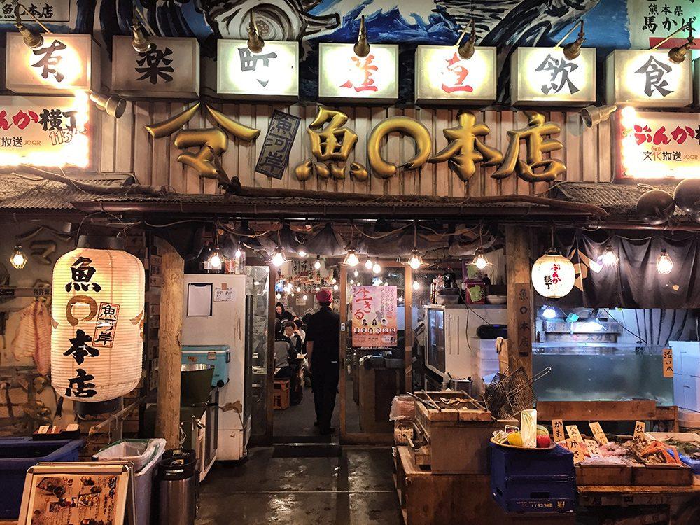Tokyo (48)