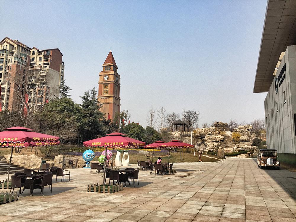 Zhengzhou (3)