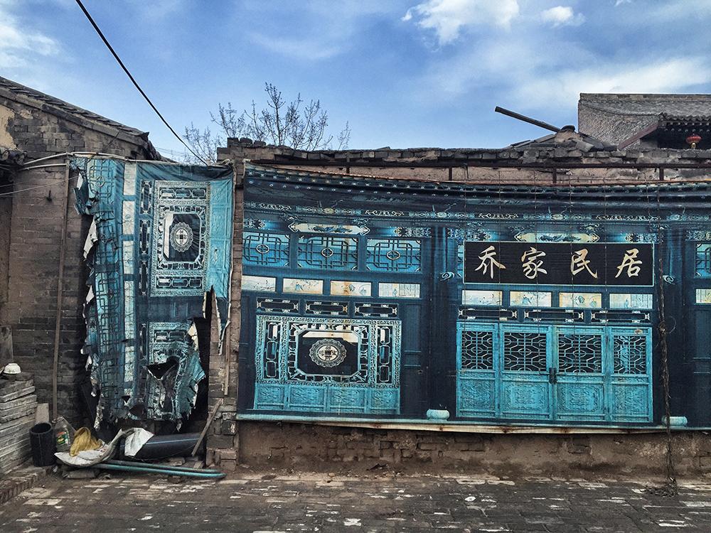 02 - Pingyao Street (2)