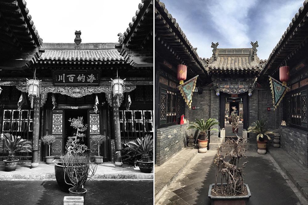 03 - Pingyao Courtyards (10)