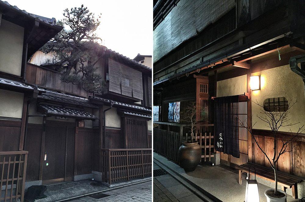 C Kyoto streets (11)