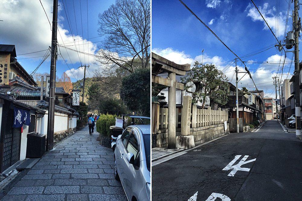 C Kyoto streets (16)