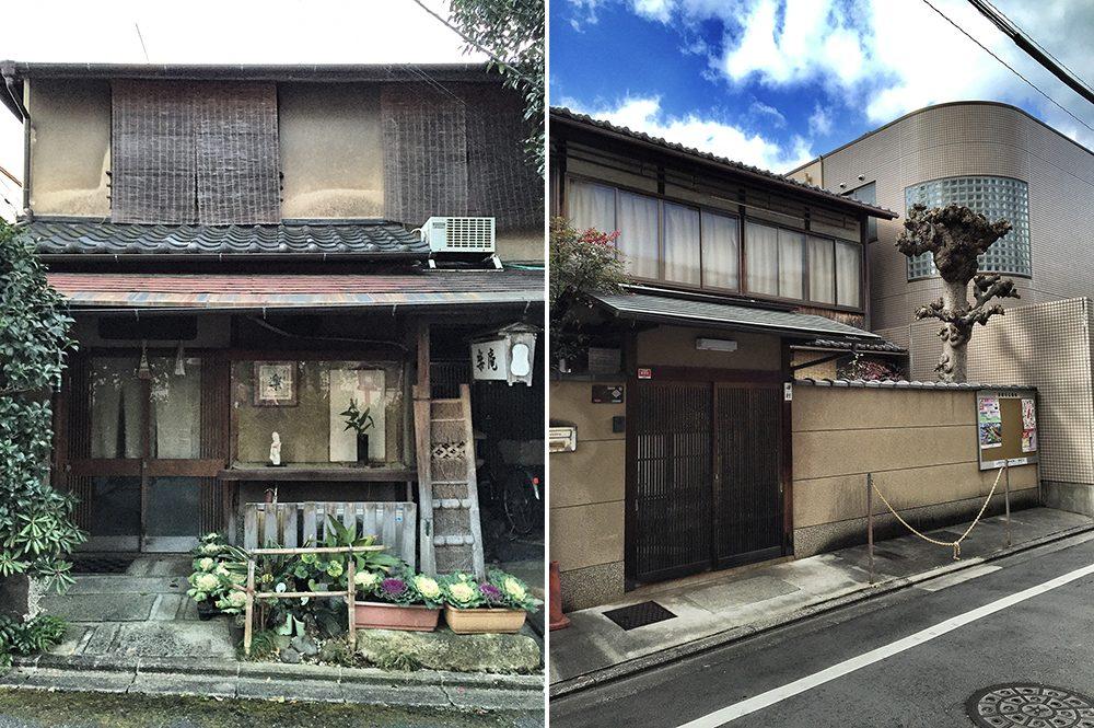 C Kyoto streets (18)