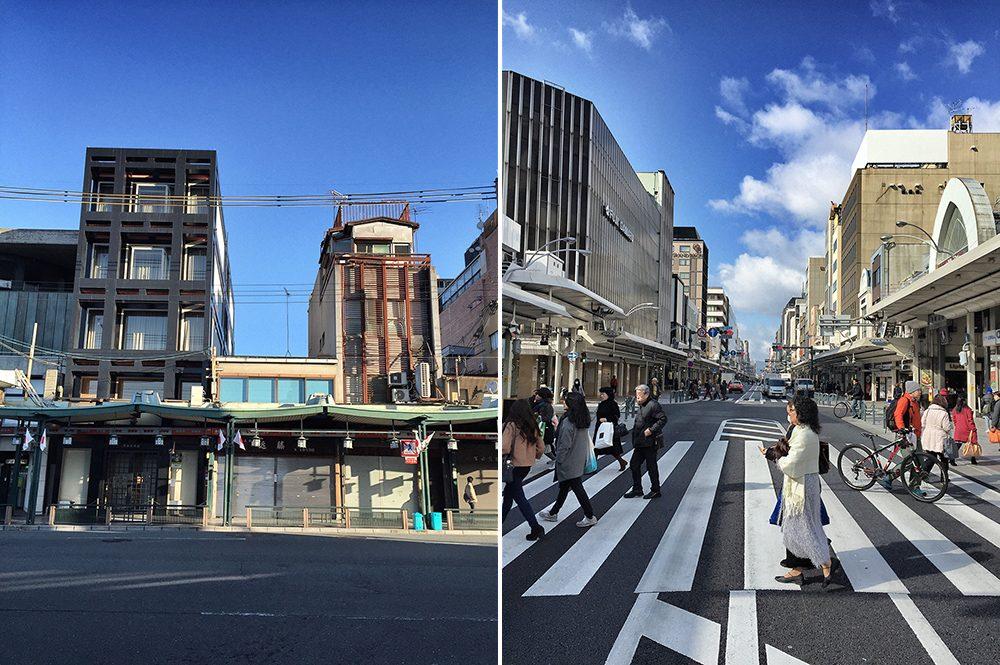 C Kyoto streets (2)