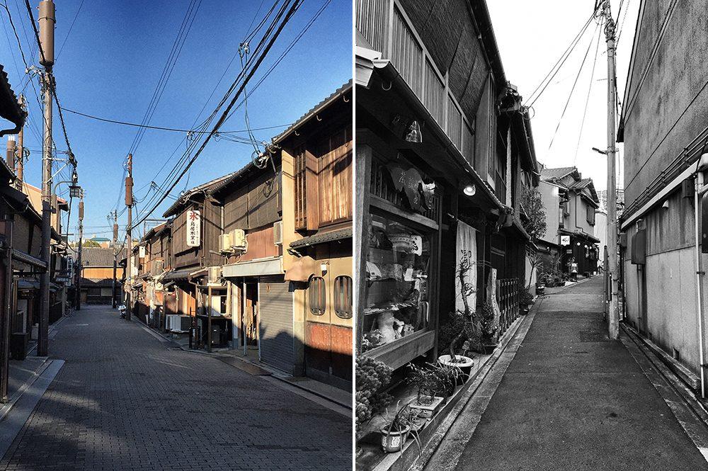 C Kyoto streets (20)