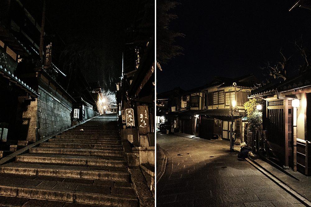 C Kyoto streets (29)