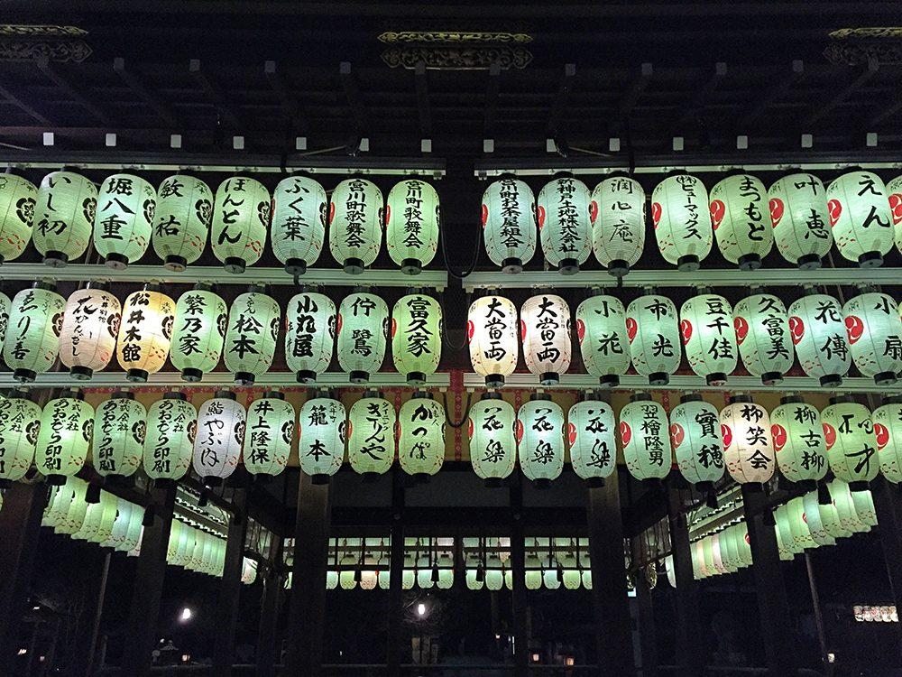 C Kyoto streets (30)