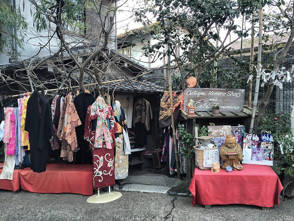 C Kyoto streets (4)