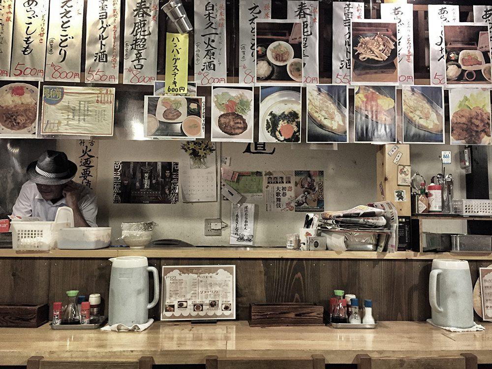 C Kyoto streets (5)
