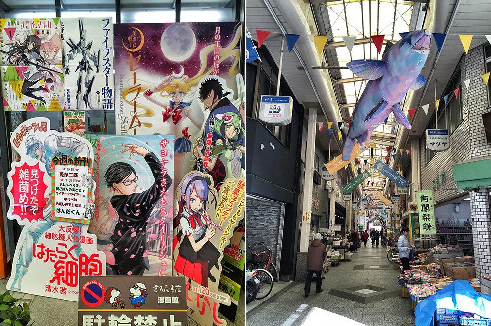 C Kyoto streets (6)
