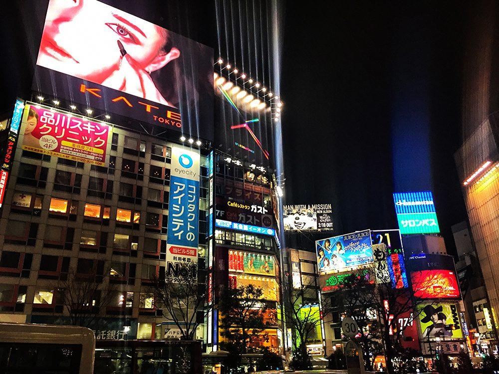 Tokyo (19)