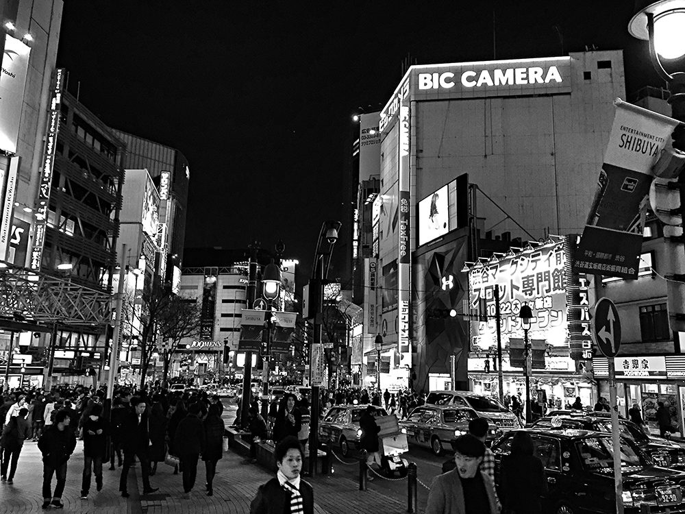 Tokyo (25)