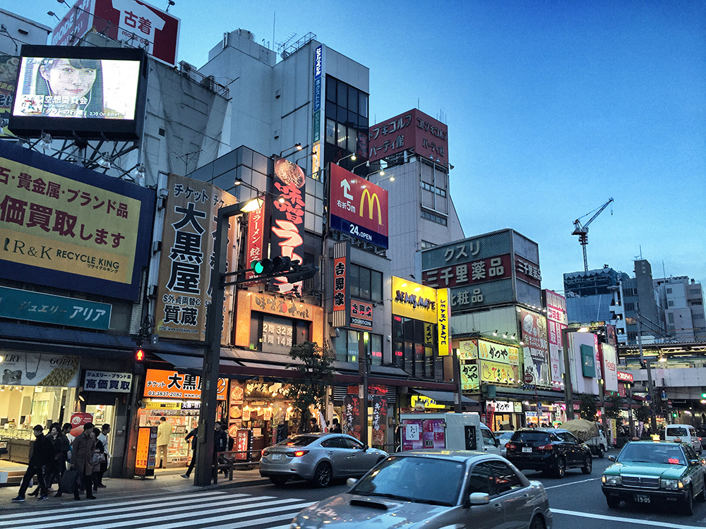 Tokyo (45)