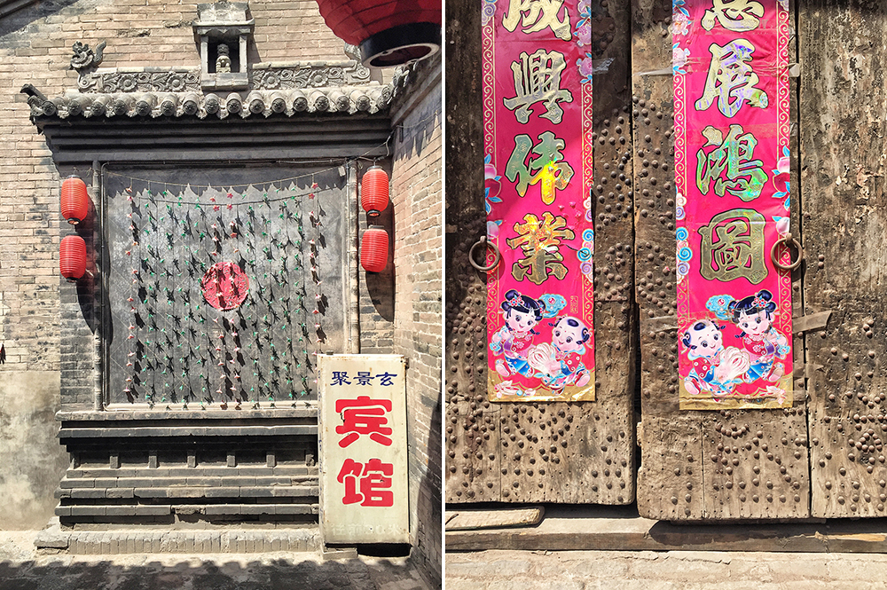 02 - Pingyao Street (13)