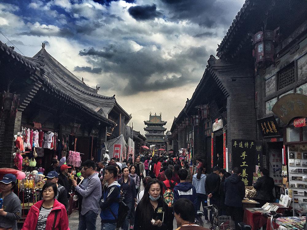 02 - Pingyao Street (4)