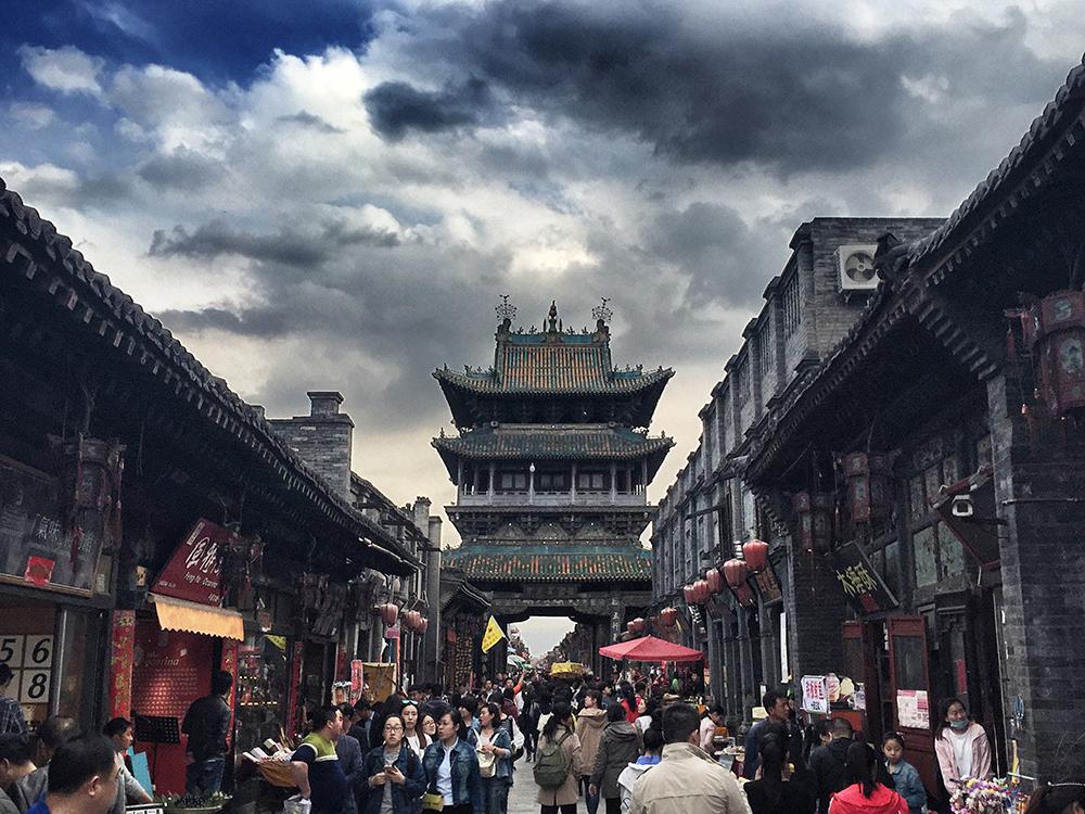 02 - Pingyao Street (5)