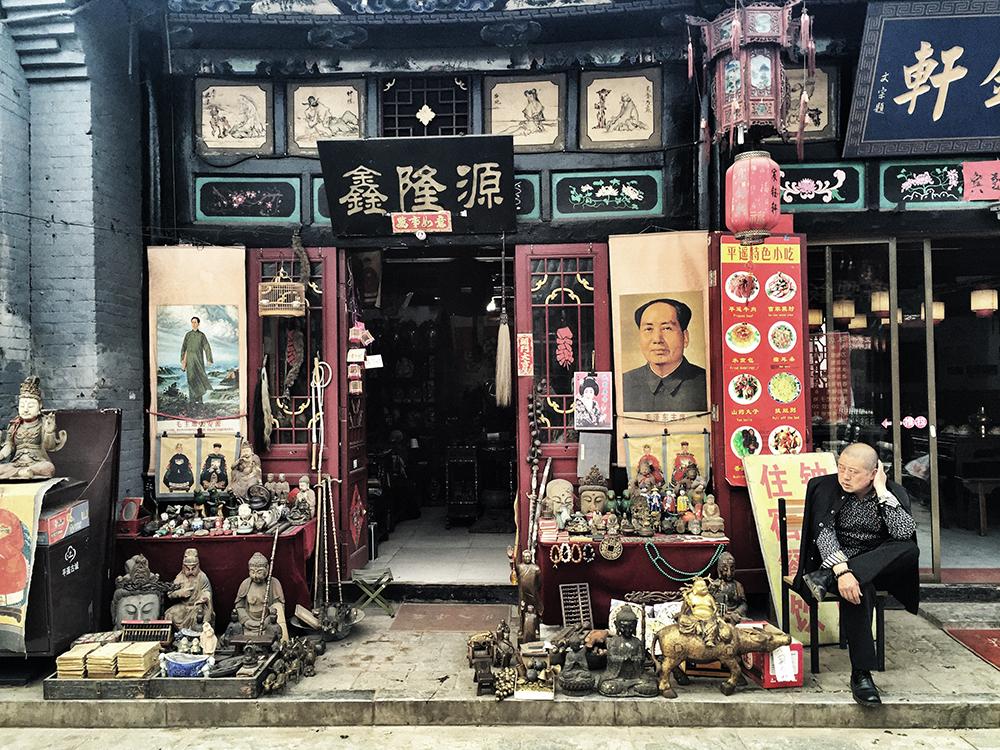 02 - Pingyao Street (8)