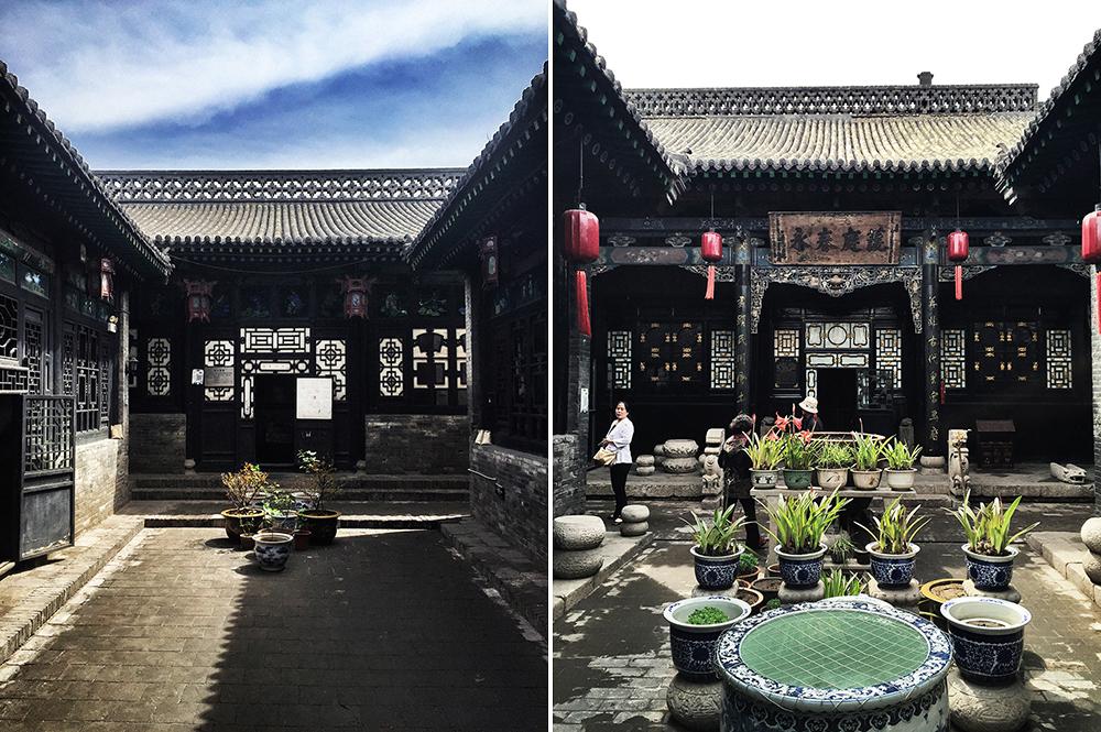 03 - Pingyao Courtyards (17)