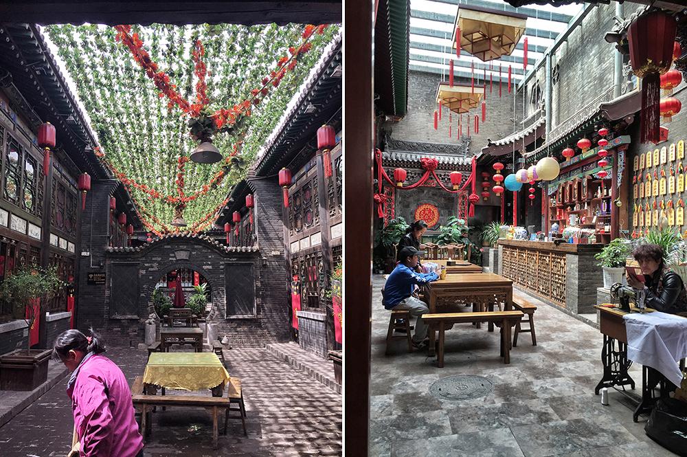 03 - Pingyao Courtyards (18)