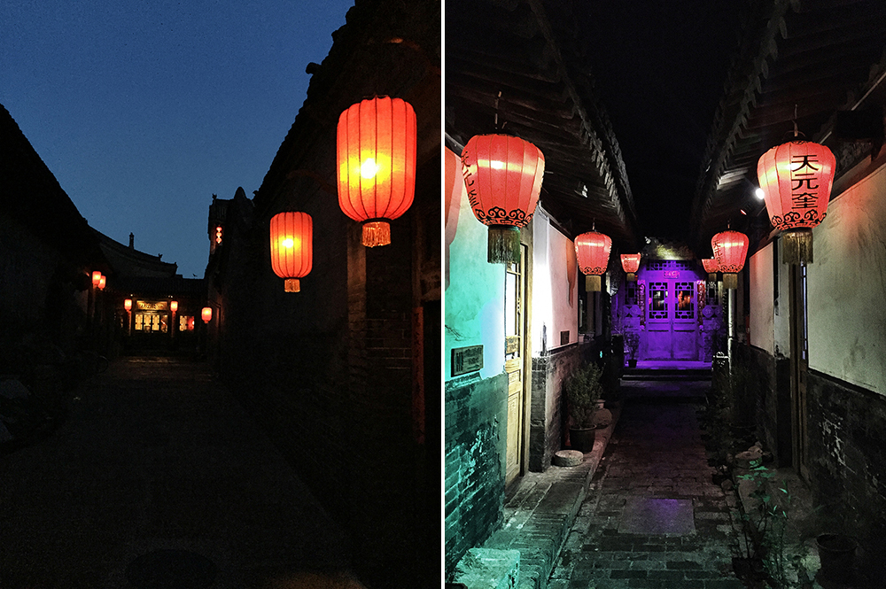 06 - Pingyao night (1)