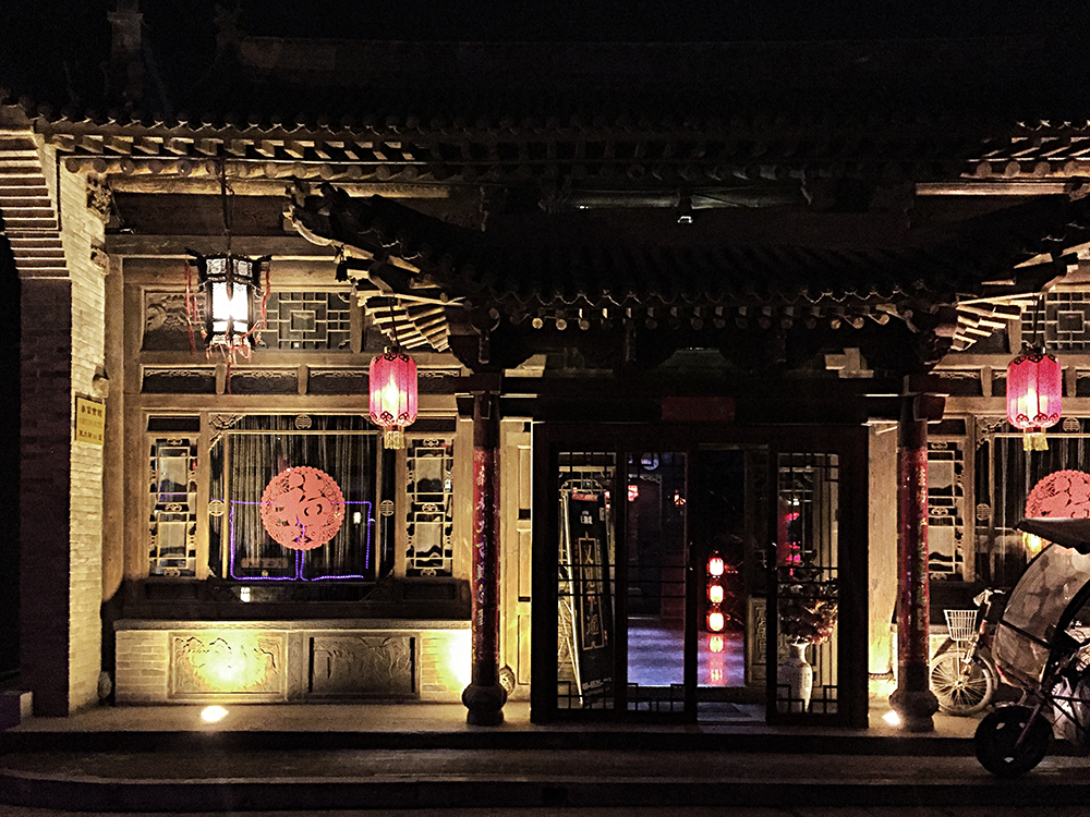06 - Pingyao night (3)