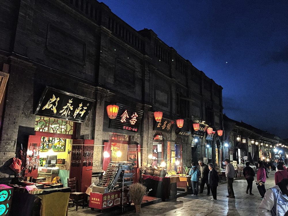 06 - Pingyao night (5)