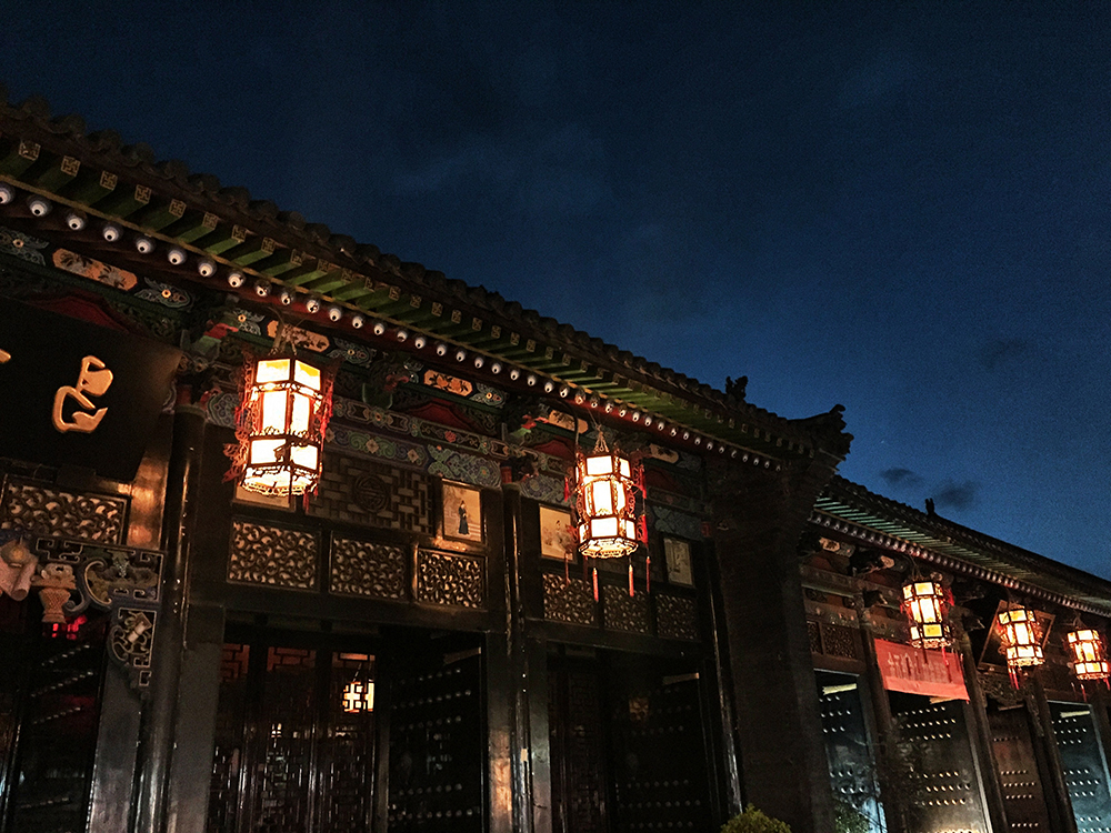 06 - Pingyao night (6)
