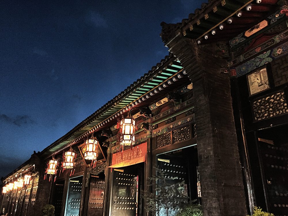 06 - Pingyao night (7)