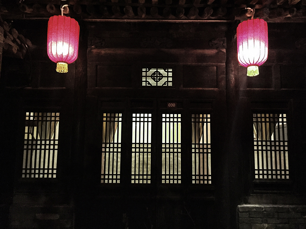 06 - Pingyao night (8)