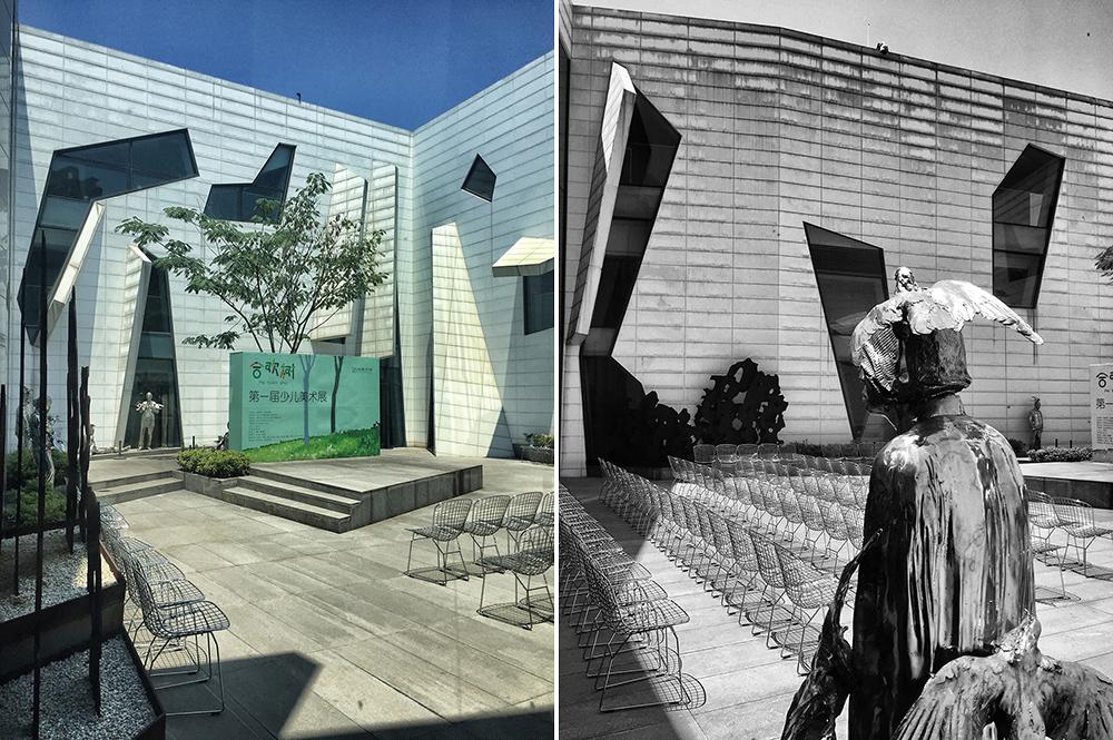 United Arts - Museum (6)_Snapseed